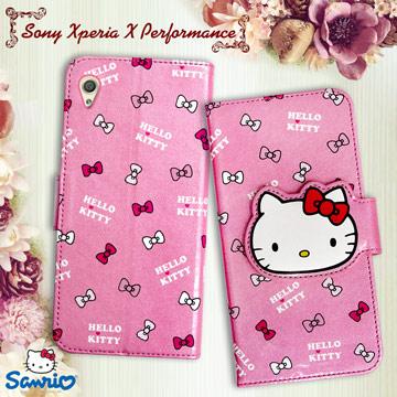三麗鷗授權正版 Hello Kitty 凱蒂貓 SONY Xperia X Performance / PP10 閃粉絲紋彩繪皮套(蝴蝶結粉)