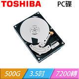 Toshiba 東芝 500G 3.5吋 7200轉 SATA3 內接硬碟 三年保(DT01ACA050)