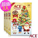 ACE 3盒入 2016年聖誕倒數月曆禮盒 比利時軟糖+趣味戳戳樂+立體3D聖誕屋