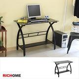 【RICHOME】ID黑玻璃時尚工作桌