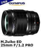OLYMPUS M.ZUIKO ED 25mm F1.2 大光圈(25 1.2,元佑公司貨)