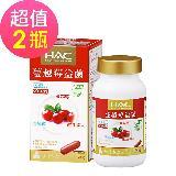 永信HAC-蔓越莓益菌膠囊60粒/瓶(每份含10億乳酸菌;全素)2入組