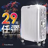 【Travelhouse】爵世風華 29吋PC鋁框鏡面行李箱(多色任選)