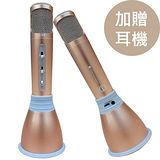 K99第三代行動KTV(台灣機芯)無線藍牙麥克風/K歌神器/隨身唱/手機卡拉OK(再送有線頭戴耳罩式耳機)