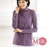 日本Portcros 預購-保暖內刷毛高領內搭上衣(共八色/M-3L)