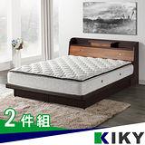 【KIKY】二代武藏-小抽屜加高雙人5尺二件組(床頭箱+掀床)