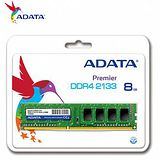 ADATA 威剛 8G DDR4 2133 桌上型記憶體