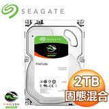 Seagate 希捷 火梭魚 2TB 7200轉 64MB SATA3 固態混合碟(ST2000DX002-5Y)
