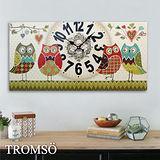 TROMSO無框畫時鐘-歡樂貓頭鷹(橫式)
