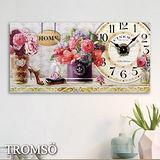 TROMSO無框畫時鐘-巴黎花園(橫式)