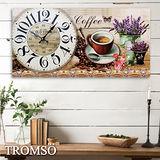 TROMSO無框畫時鐘-咖啡時光(橫式)