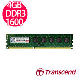 創見 Transcend JetRam DDR3 1600 4GB 桌上型 RAM 記憶體
