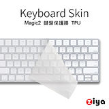 [ZIYA] Apple iMac Magic 2代 藍芽鍵盤保護膜 TPU材質 (一入)
