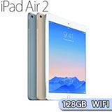 Apple iPad Air 2 Wi-Fi 128GB 平板電腦(多色任選)