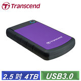 創見 2.5吋 4TB USB3.0 StoreJet 25H3 隨身硬碟 (TS4TSJ25H3P)-【送創見外接硬碟包】