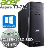acer宏碁 Aspire T3-715 【四核獨顯】Intel i7-6700四核心 2G獨顯 Win10電腦 (AT3-715 CI7-6700)【加贈Office365個人版+保暖袖毯】