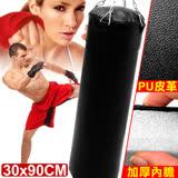 BOXING懸吊式拳擊沙包袋(加厚空袋)C109-51352