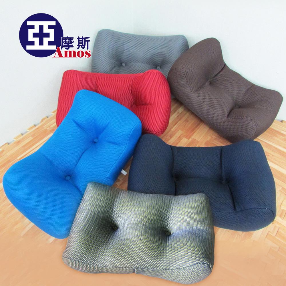【Amos】沉穩色超厚實3D舒適靠腰枕/舒壓枕(顏色隨機)