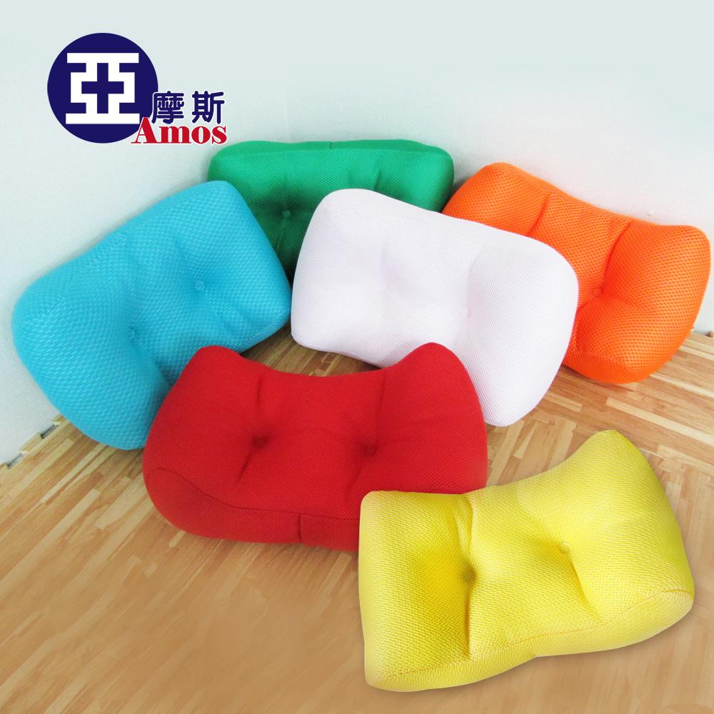 【Amos】明亮色超厚實3D舒適靠腰枕/舒壓枕(顏色隨機)
