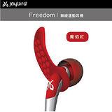 JAYBIRD FREEDOM無線運動耳機