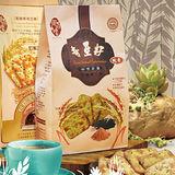 【御珍嚐】烘焙窯燒手作餅270g(奇亞籽咖哩岩鹽)