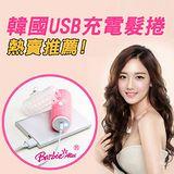 韓國原裝-USB空氣瀏海髮捲