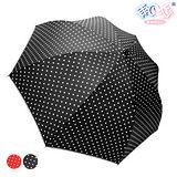 ◆日本雨之戀◆ 日本花布勾邊直傘 - 兩色 遮陽傘/雨傘/雨具/晴雨傘/專櫃傘