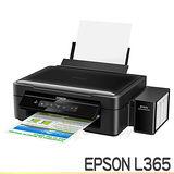 (特惠賣場)EPSON L365 高速Wifi四合一原廠連續供墨印表機