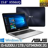 ASUS 華碩 X556UQ i5-6200U 雙核心《4G/1TB/940MX_2G獨顯/Win10》高效多工 筆記型電腦 霧面藍 (0091B6200U) 贈送Office365