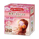 美舒律 溫熱蒸氣眼罩 玫瑰花香 14片裝