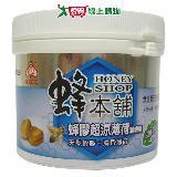 蜂本舖潤喉糖-蜂膠超涼薄荷200g
