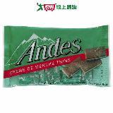 安迪士Andes巧克力薄片-薄荷口味165g