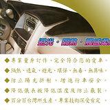 NISSAN(裕隆)專用麂皮儀表板避光墊 (黑色)