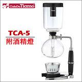 Tiamo TCA-5 虹吸式咖啡壺-附酒精燈 (5人份) HG2629