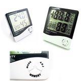超大字幕溫濕度計(具有溫度/溼度/時鐘/鬧鐘/整點報時.功能)