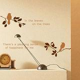 【Design W 創意壁貼】時尚家飾 ROMANTIC TREE - A