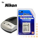 iNeno NIKON EN-EL8專業鋰電池配件組