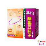 【華陀扶元堂】醋製五味子芝麻膠囊1盒(60粒/盒)