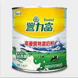 豐力富高優質純濃奶粉1.8kg