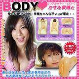 日本EXE‧充氣寶貝-香澄果穗