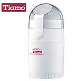 Tiamo MAW37 3D立體旋轉研磨電動磨豆機-白色(HG8833) 新型專利!