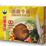 【台塑食品】沙朗牛排*1盒