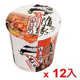 味丹隨緣椎茸之味杯麵60g*12碗(箱)