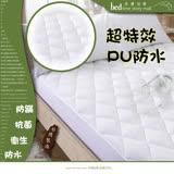 §床邊故事§加高款-超級PU防水床包保潔墊-雙人6X7尺