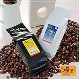 蜂屋~古巴藍山咖啡豆(一磅裝)