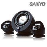 SANYO三洋2.1聲道多媒體電腦喇叭-聲之藝(SYSP-832)