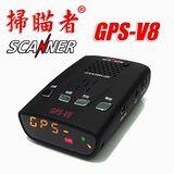 掃描者/ GPS-V8全頻測速器/室內機 ALL IN ONE