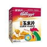 家樂氏香蜜玉米片220g