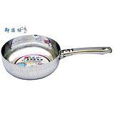 御膳坊22公分斷熱手柄雪平鍋(C37-43)