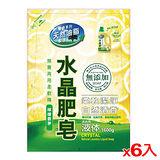 南僑水晶肥皂液體補充包1.6L*6入(箱)